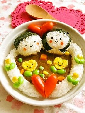 Love smile rice curry