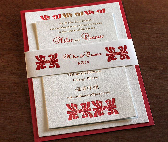 Asian bow wedding invitation set with matching belly band and second paper layer.  | Invitations by Ajalon | invitationsbyajalon.com