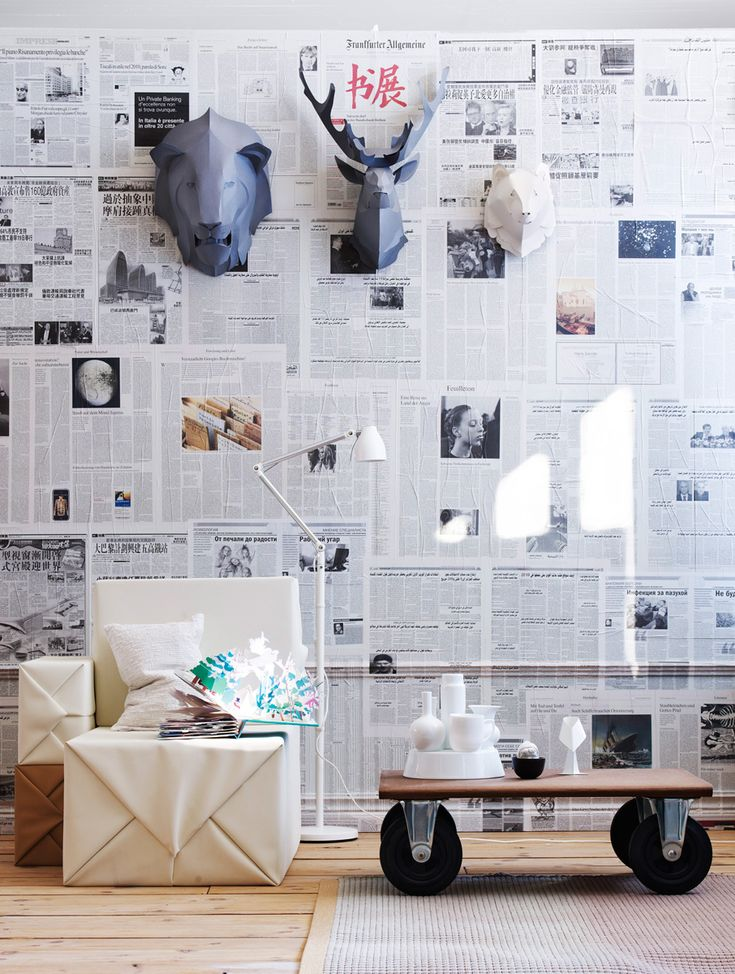 Wall... paper!