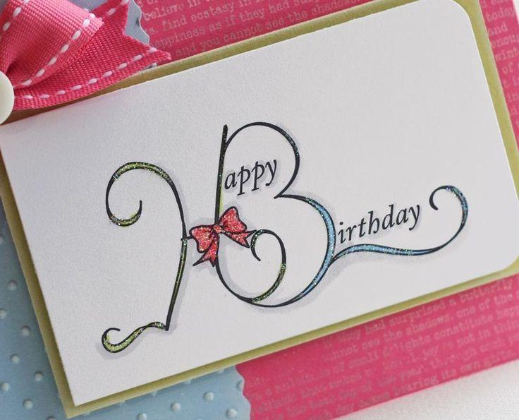 how to make google wish me happy birthday