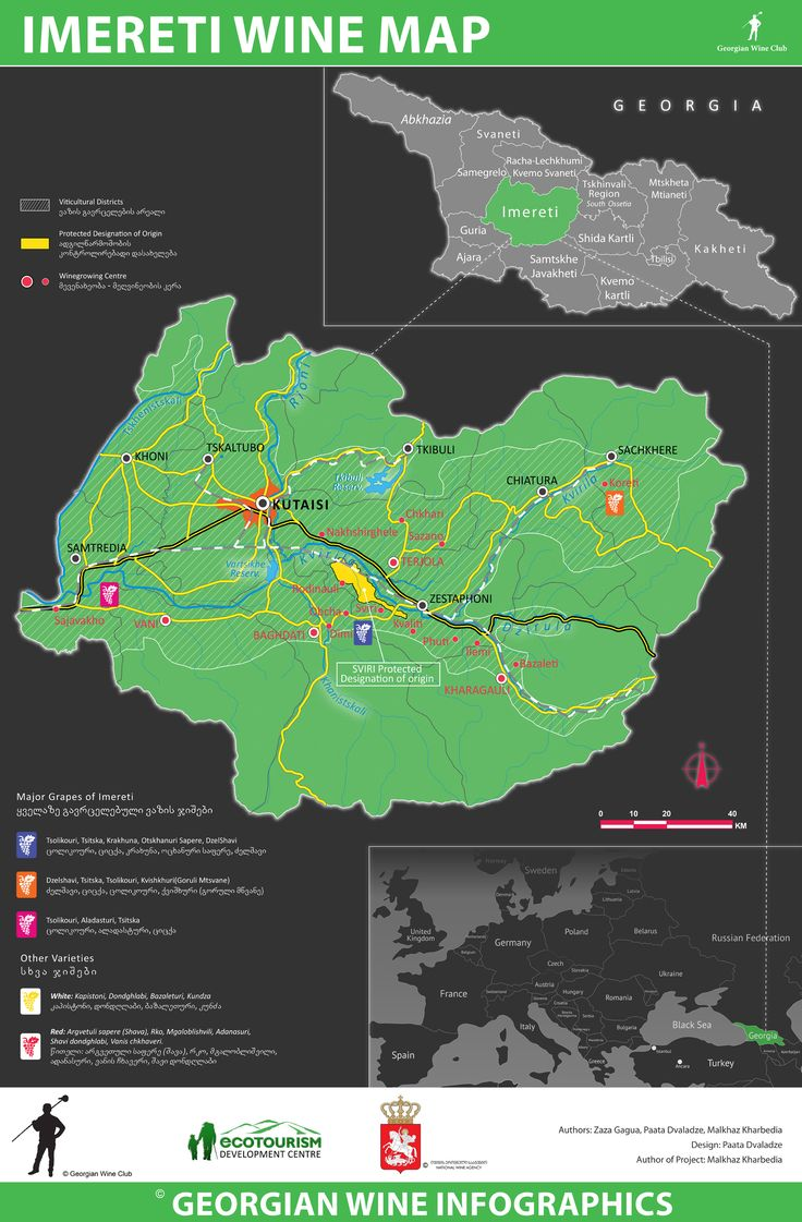 Imereti #Wine Map - Georgian #Wine Infographics | @vinoge