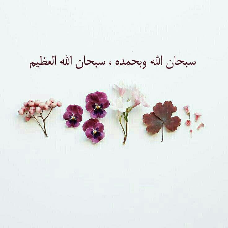 Mohamed Salah On Twitter Ramadan Mubarak Wallpapers Ramzan Wallpaper Ramadan Kareem