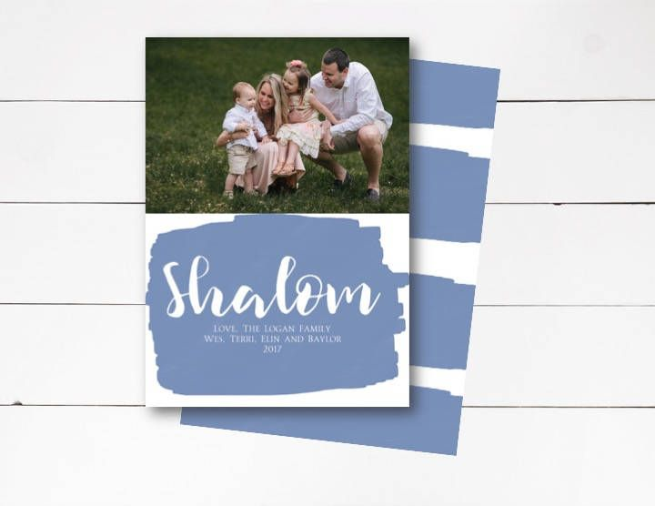 Shalom Photo Card, Hanukkah Photo Card, Holiday Photo Card, Hanukkah Card, Shalom, Photo Card, DIY or Printed by NOLALOULOU on Etsy