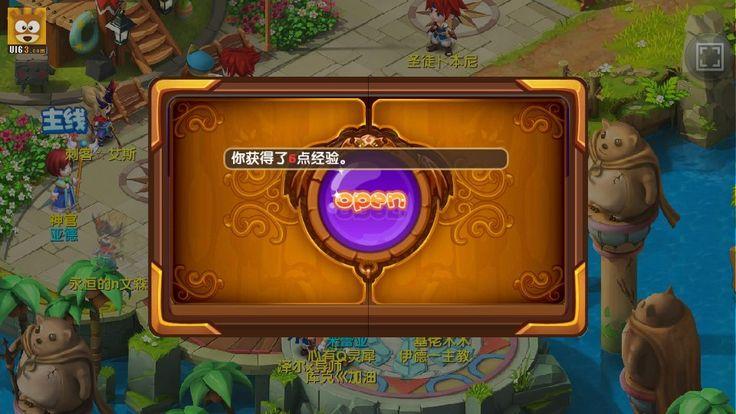 《魔力宝贝》GUI游戏界面设计欣赏 on UI63