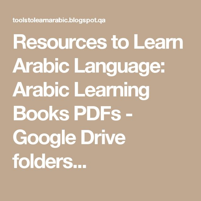 Best Books to Learn the Arabic Language - ThoughtCo