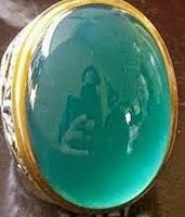 Bacan Palamea, Indonesian Gemstone (Akik)