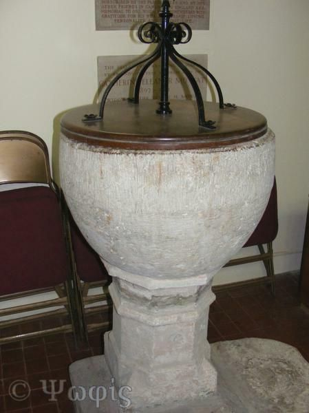 Possible Saxon font on later base,Combe Oxfordshire