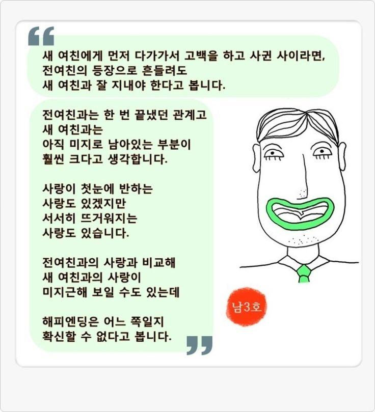 삼삼남녀7화_p7.jpg