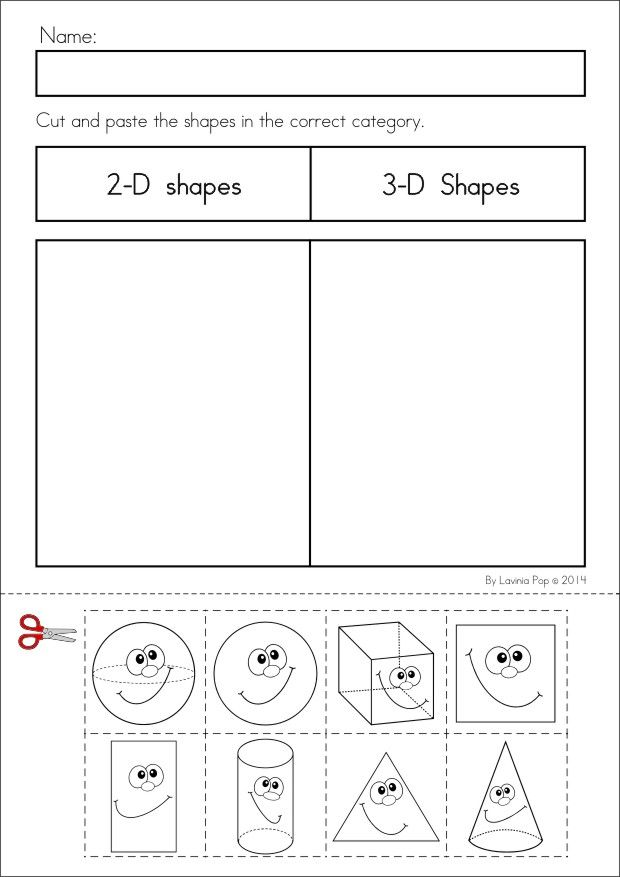 Kindergarten SPRING Math & Literacy unit. 94 pages in total. A page from the unit: 2-D and 3-D shape sorting