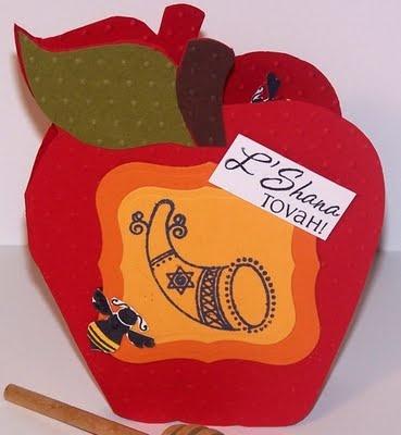 Rosh Hashanna Apple Card