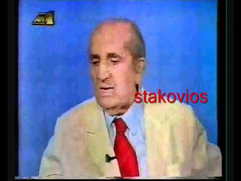 giannopoulos stai .wmv