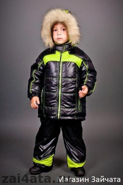 Детские зимние комплекты