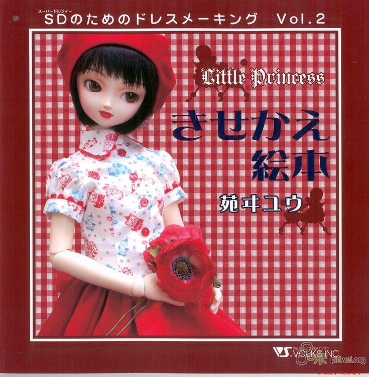 SD Little Princess Vol.2: 1) https://receitatricofacil.blogspot.com.by/2016/11/revista-boneca-little-princess-vol2.html 2) https://get.google.com/albumarchive/110242690546851469833/album/AF1QipNw8qLrkHMLi4Ih2Eoy6U16XSlD6E5HTpKYtBzl