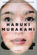 1Q84, by Haruki Murakami