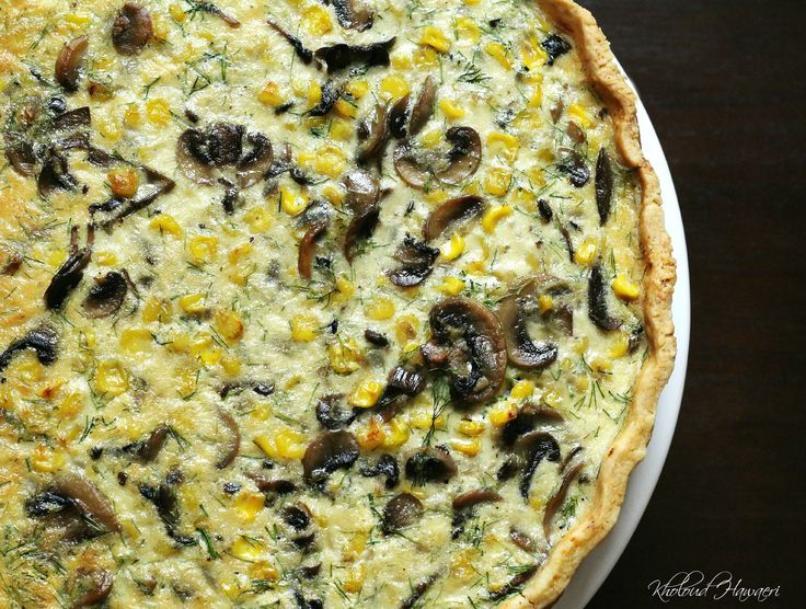 Savory Corn and Mushroom Tart Oh so yummy! me and my family LOVE this creamy tart. I like the flavor of fresh mushrooms with corn and heavy cream, sometimes add cooked chicken pieces - anything from the veggie leftover containers are welcome. The cornmeal pâte brisée is a delicious dough that should not go to waste, it's almost like a shortbread
