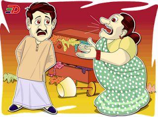 El conflicto es porque la esposa se volvió a casar porque ella esposo esperado mucho tiempo a retorno con la esposa porque estaba en la carcel por 15 anos. El hombre estaban furioso con su esposo.