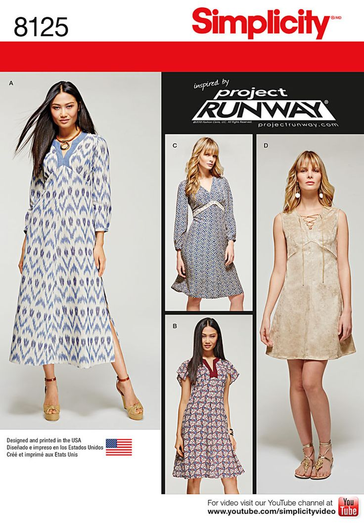 S8125 Misses' Project Runway Dresses