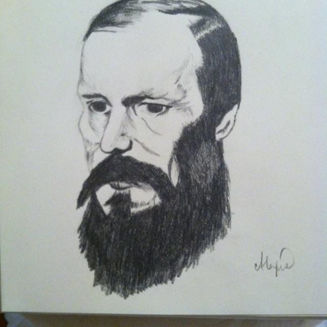 Face: pencil drawing