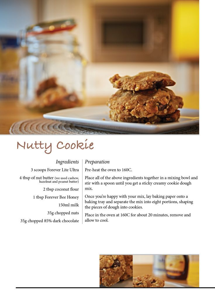 Nutty Cookie recipie made with Forever Lite Ultra and Forever Bee Honey.  https://www.facebook.com/foreverrocksforever