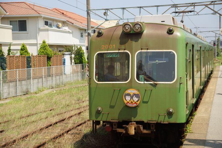 銚子電気鉄道線 2000系2001編成