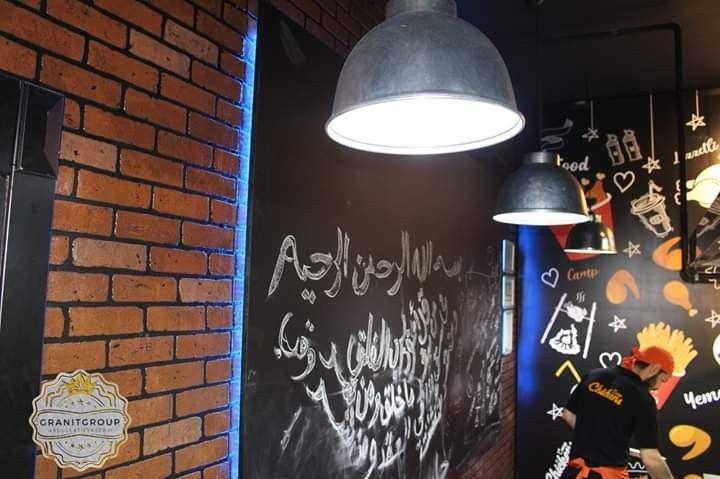 تنفيذ محل حلويات في اسطنبول باشاك شهير Restaurant Decor Neon Signs Decor