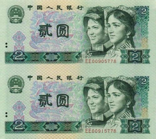 Chinese Currency | The Man Who Made China's Money
