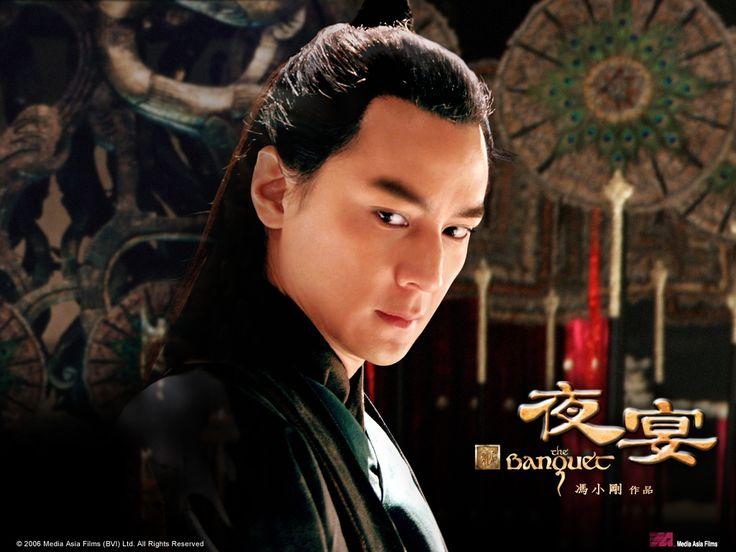 Hong Kong Cinemagic - Daniel Wu Yin Cho
