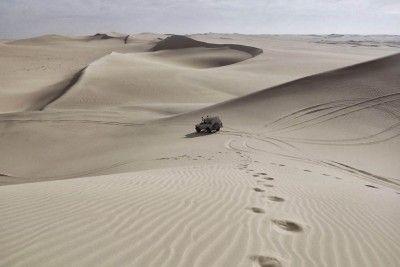 Жемчужная пустыня