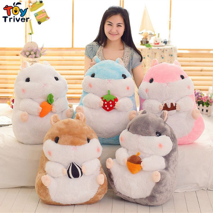 $19.99! cute kawaii stuffed plush hamster with snacks food toy doll baby girl boy birthday gift creative cartoon Des hamsters free shipping from Triver Toy361