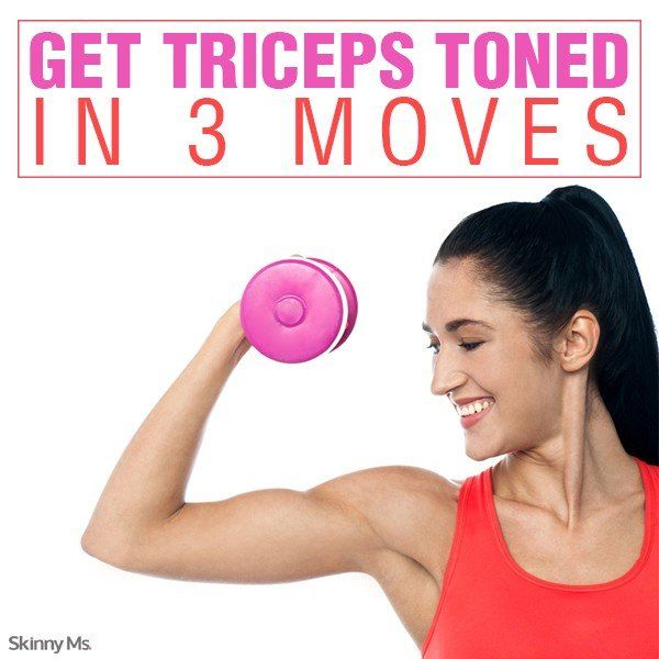 How To Get Triceps Toned in 3 Moves #triceps #tonedarms #armworkouts