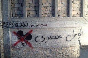 "Graffiti Artists Write ""Homeland Is Racist"" In Arabic On The Show's Set In Berlin  – resim gif"
