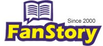 FanStory.com - Write a story or poem, write poetry poems and publish short stories, book writing site