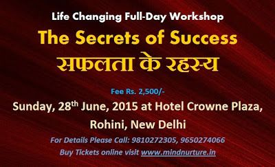 Winners: Life Changing Full-Day Workshop: The Secrets of Su...