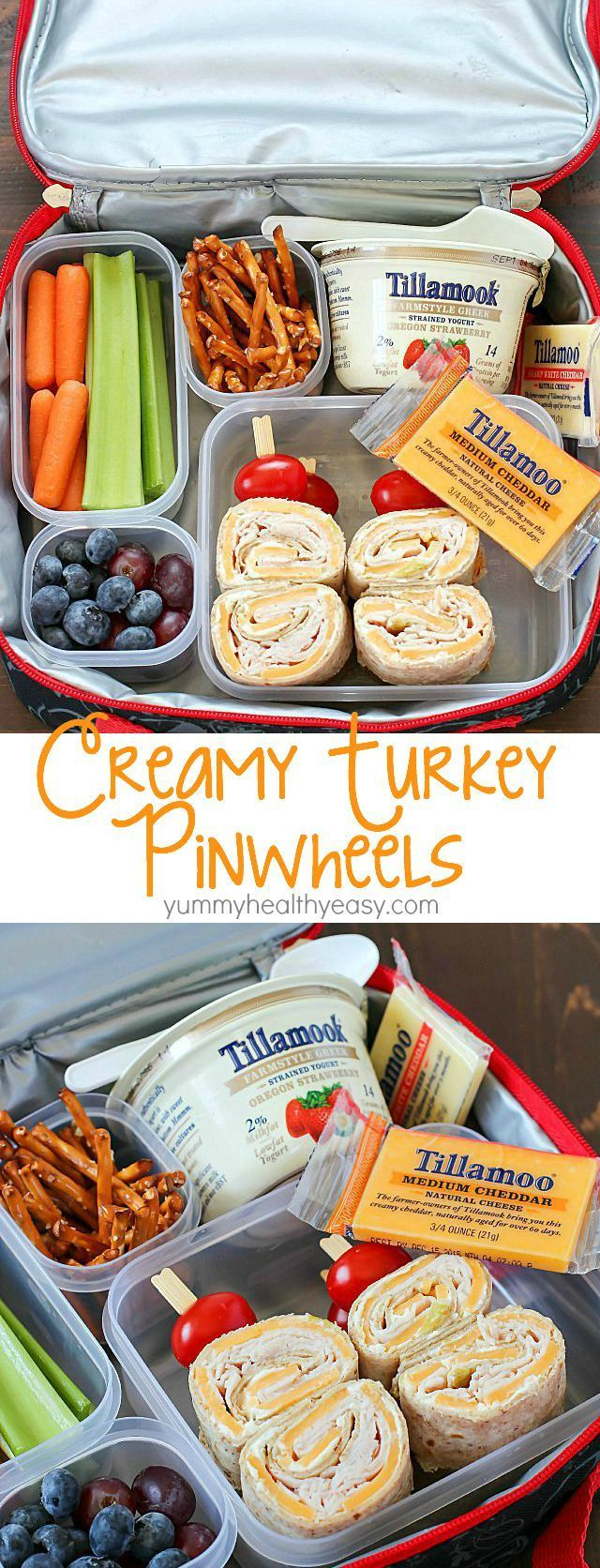 Ready for back-to-school? Pack some easy Creamy Turkey Pinwheels in your kids' lunchboxes this year! Tillamook #DairyDoneRight Ad