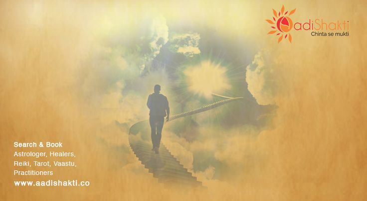 Past life regression can help you evaluate the different options in front of you http://www.aadishakti.co
