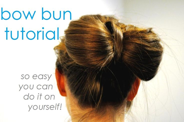 how to make a bow bun!  the chic girl's mullet...business in the front, party in the back