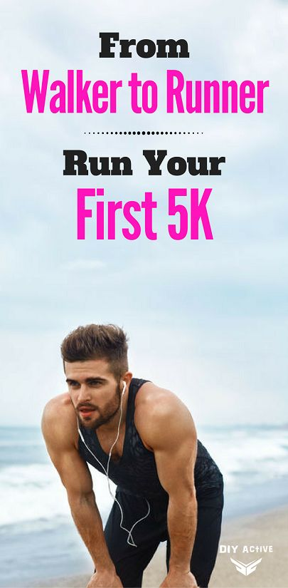 From Walker to Runner: Run Your First 5K in 8 Weeks via @DIYActiveHQ #running #cardio