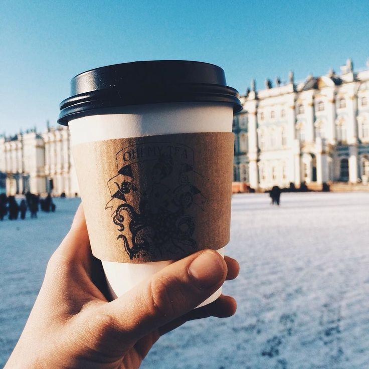 В мечтах о снежном новогоднем вечере (которого к сожалению нам в Петербурге не видать) поспешите к нам сегодня за подарками 31 декабря наша чайная работает до 17.00. А в новом году мы откроемся уже 4 января с 16.30 #spb #ohmytea #ohmytearu #ohmytea_ru #teashop #gift #giftidea #christmas #newyear #спб #омойчай #омайти #чай #подарки #каникулы
