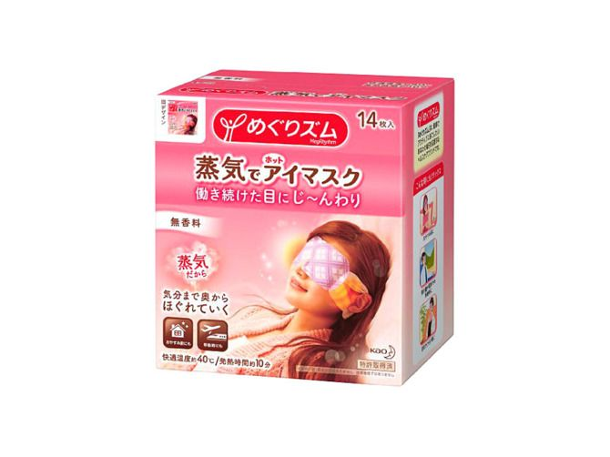 13 Japanese Beauty Products You'll Want to Try -- The Cut