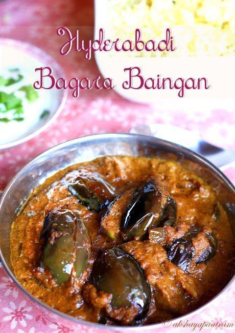 Hyderabadi Bagara Baingan. Eggplant in spicy sauce.