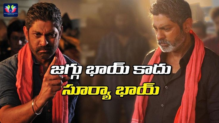 awesome Jagapathi Babu Upcoming Movie Surya Bhai | Telugu Full Screen