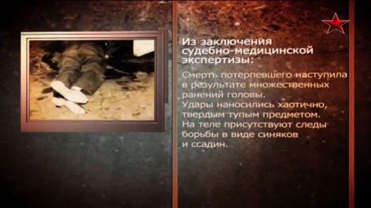 Кровавые деньги Легенды советского сыска
