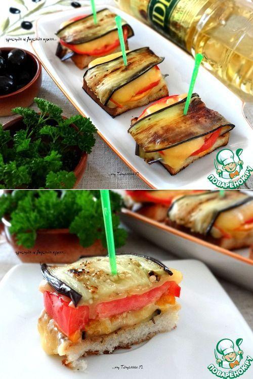Закусочные бутерброды с баклажаном - кулинарный рецепт | Смачно! | Постила