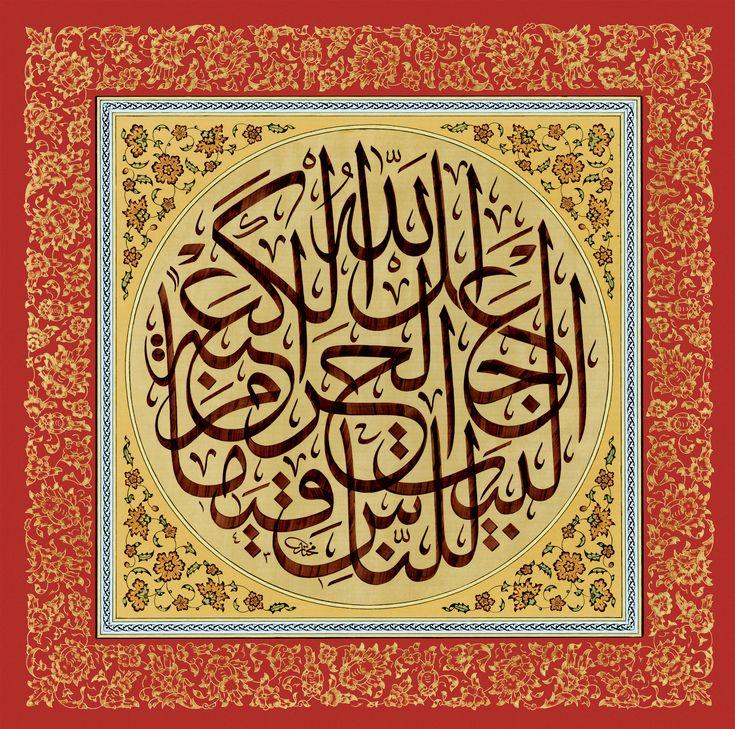 Mejores 2783 imágenes de Arte Islámico en Pinterest | Arte islámico ...