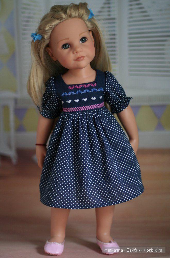 Настроение в горошек. Ханна от Готц / Одежда и обувь для кукол - своими руками и не только / Бэйбики. Куклы фото. Одежда для кукол