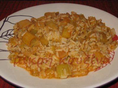 μικρή κουζίνα: Πρασόρυζο