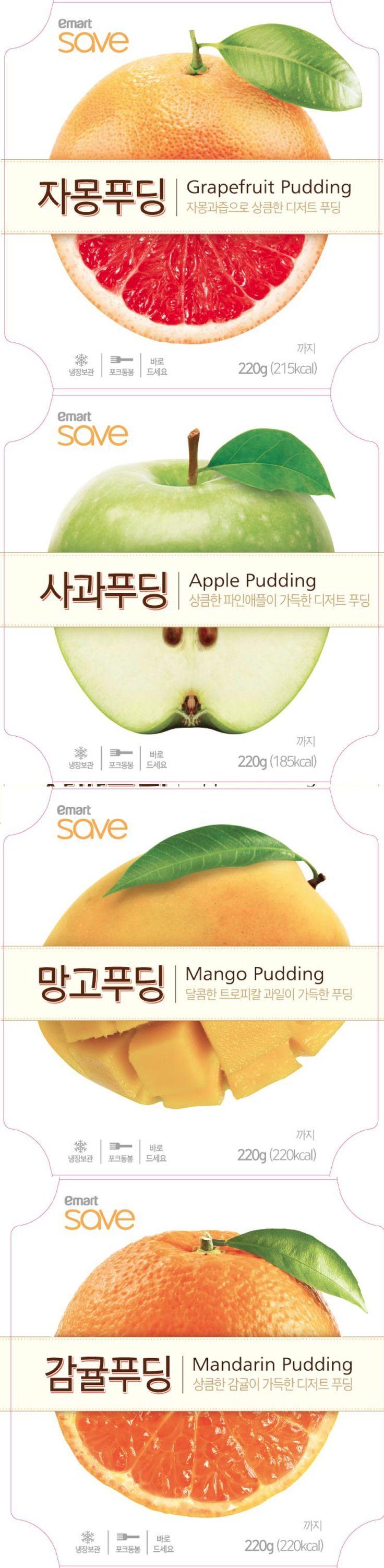 pudding series