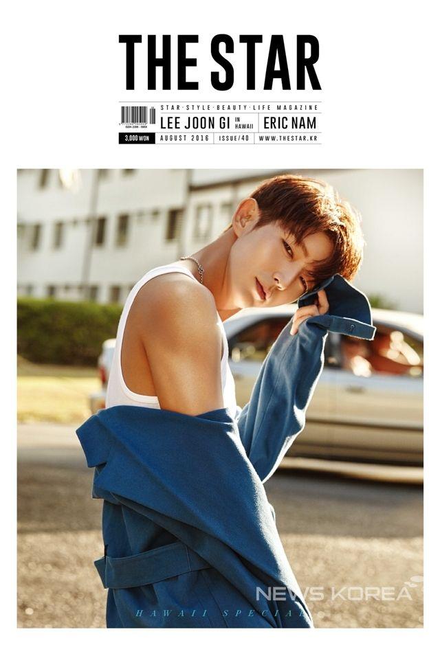 Lee Jun Ki for The Star