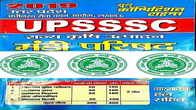 Mandi Parishad Youth Competition Times Book Books Solving Youth