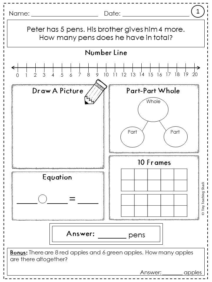Best 25+ Multiplication practice sheets ideas on Pinterest Times - how to make a signup sheet